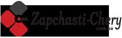 Глушитель Бид Ф3 купить в интернет магазине 《ZAPCHSTI-CHERY》